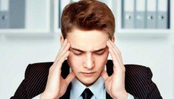 Почему болит голова и закладывает уши?